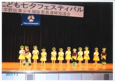 第3回子ども七夕フェスティバル(カリーノ保育園)