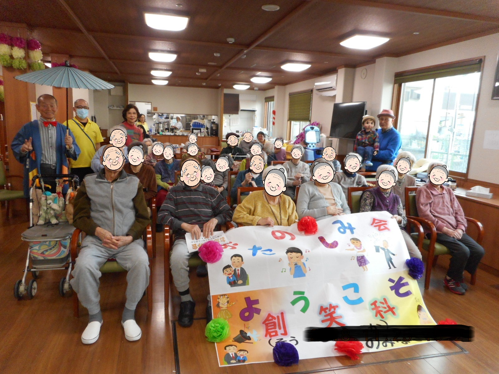 お楽しみ会(介護付有料老人ホームゆたか)