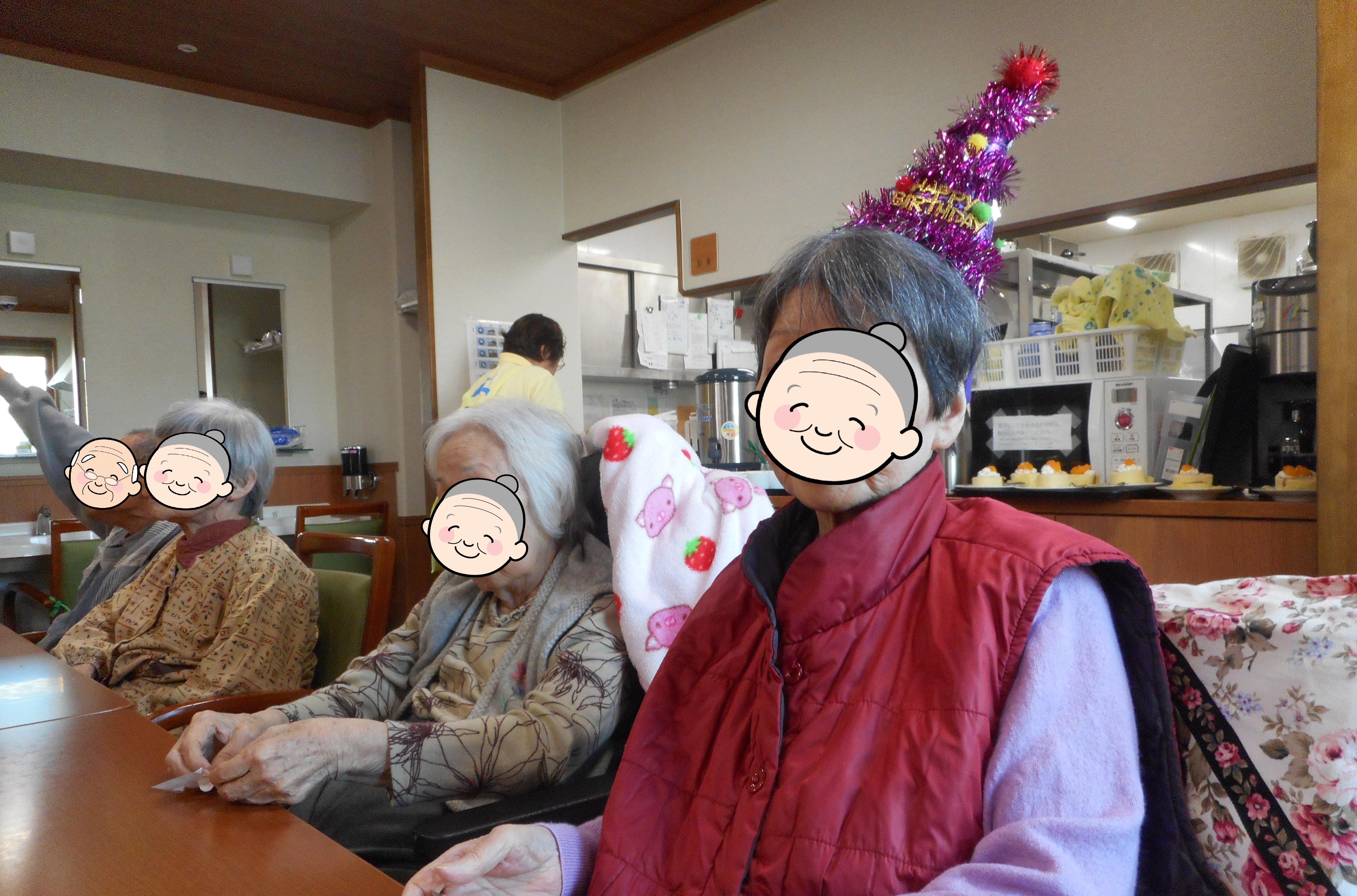 1月 お誕生日会を開催(介護付有料老人ホームゆたか)