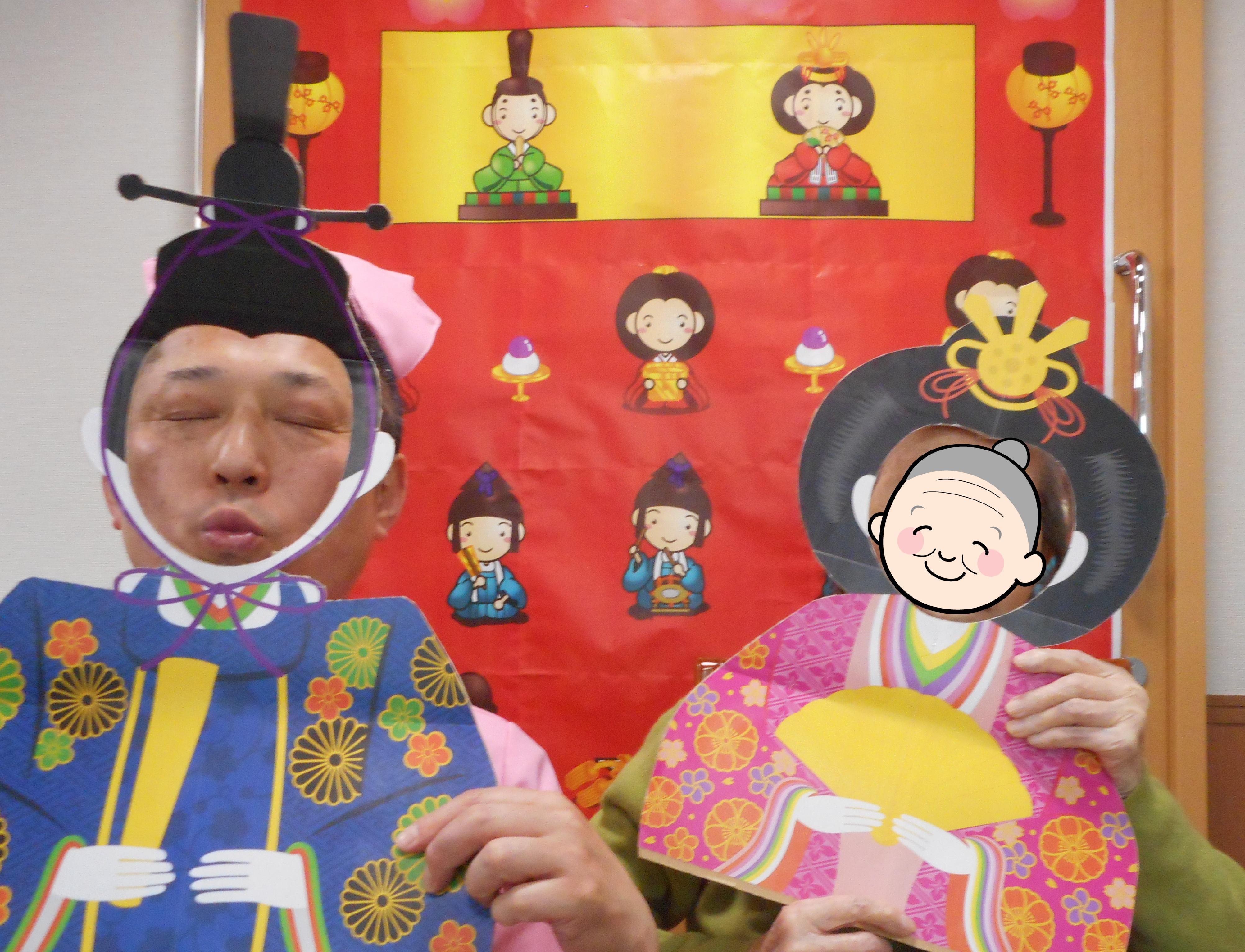 3月3日 桃の節句 ひな祭り開催(介護付有料老人ホームゆたか)