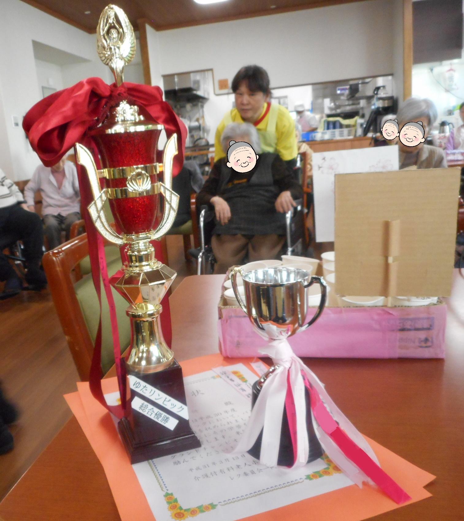 第12回 ゆたリンピック開催(介護付有料老人ホームゆたか)