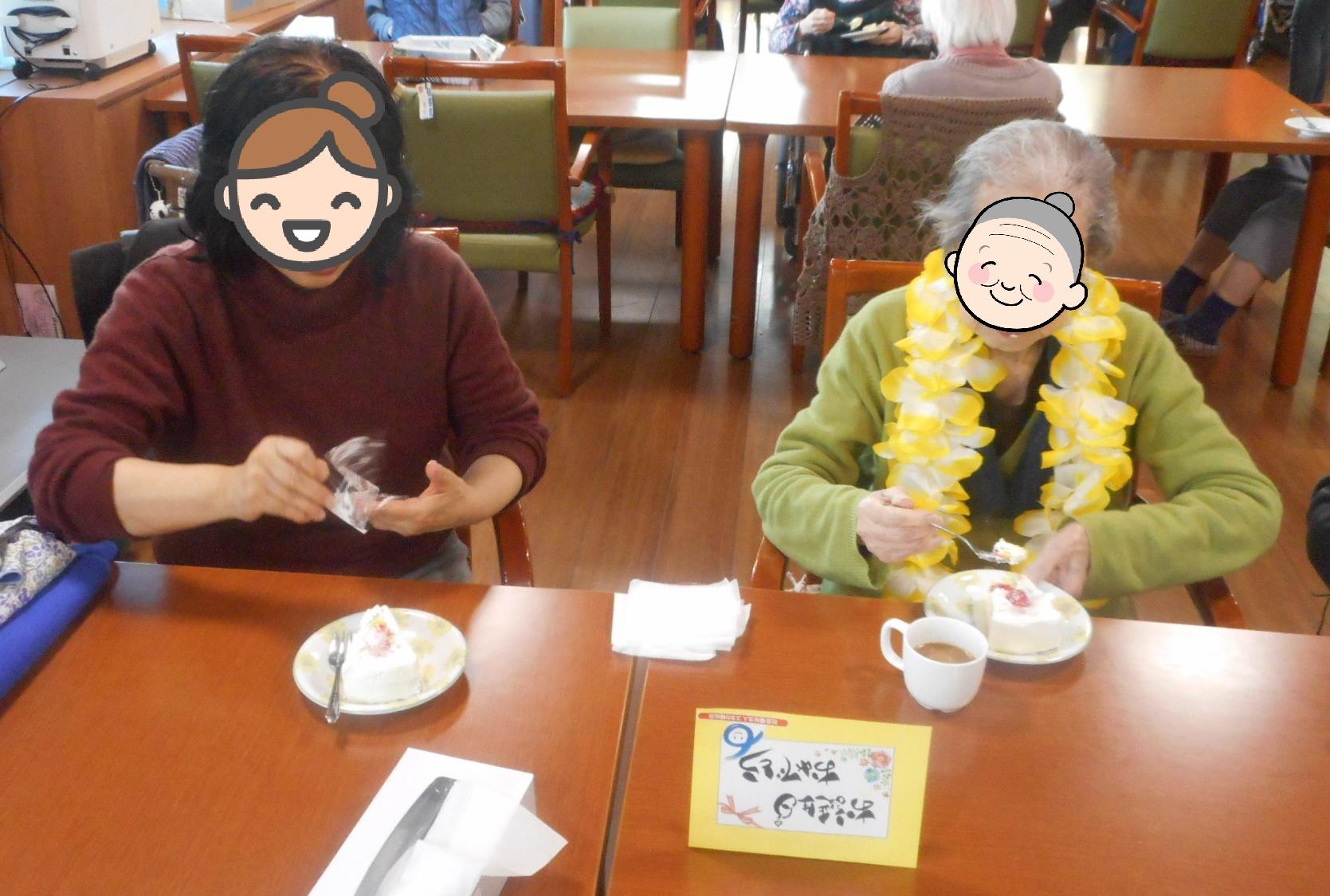 3月の誕生日会開催(介護付有料老人ホームゆたか)