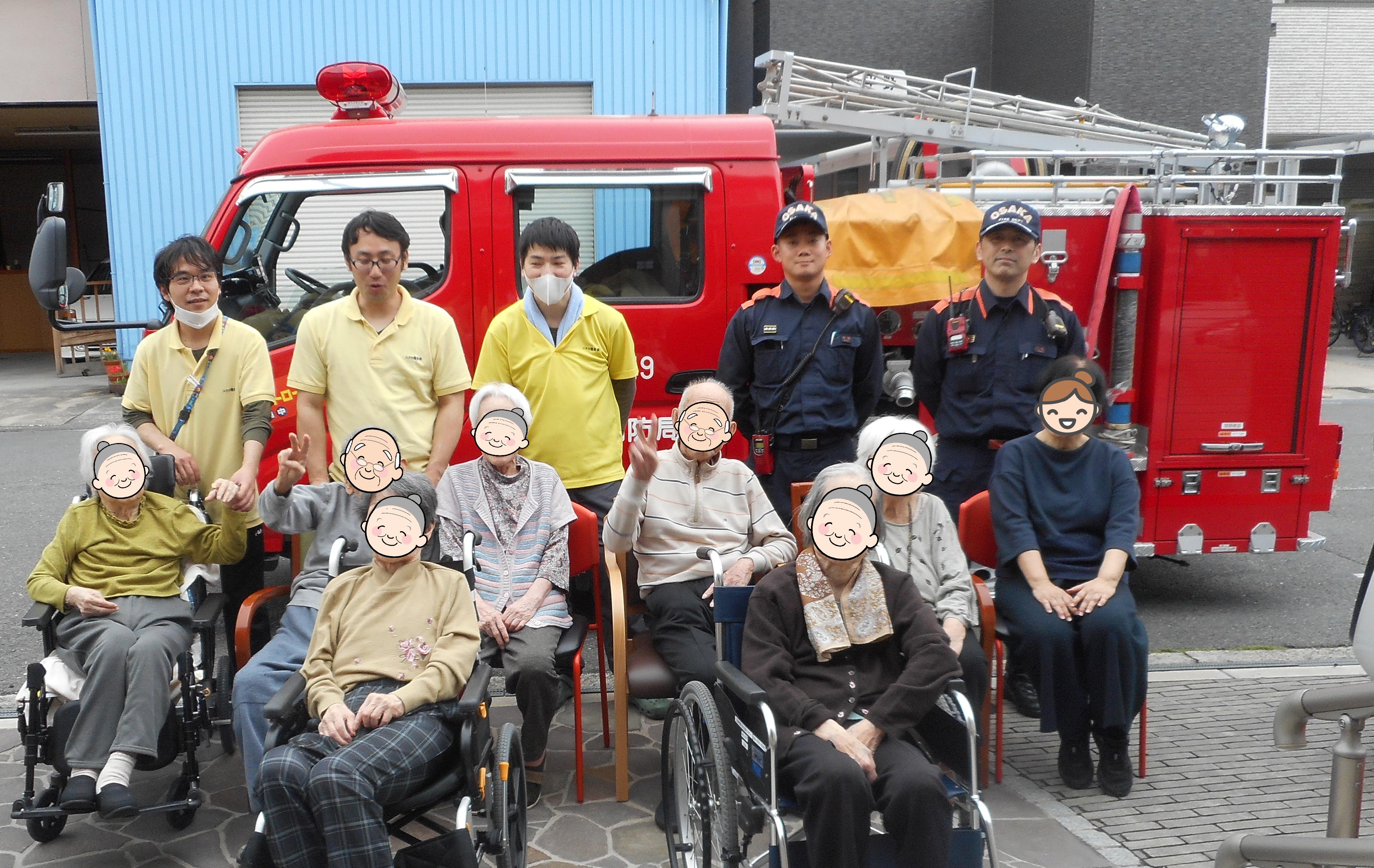 消防訓練(介護付有料老人ホームゆたか)