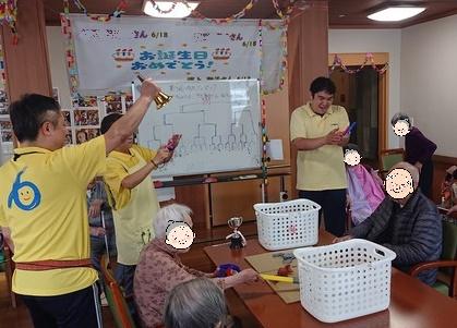 令和元年度 第3回 ゆたリンピック開催(介護付有料老人ホームゆたか)