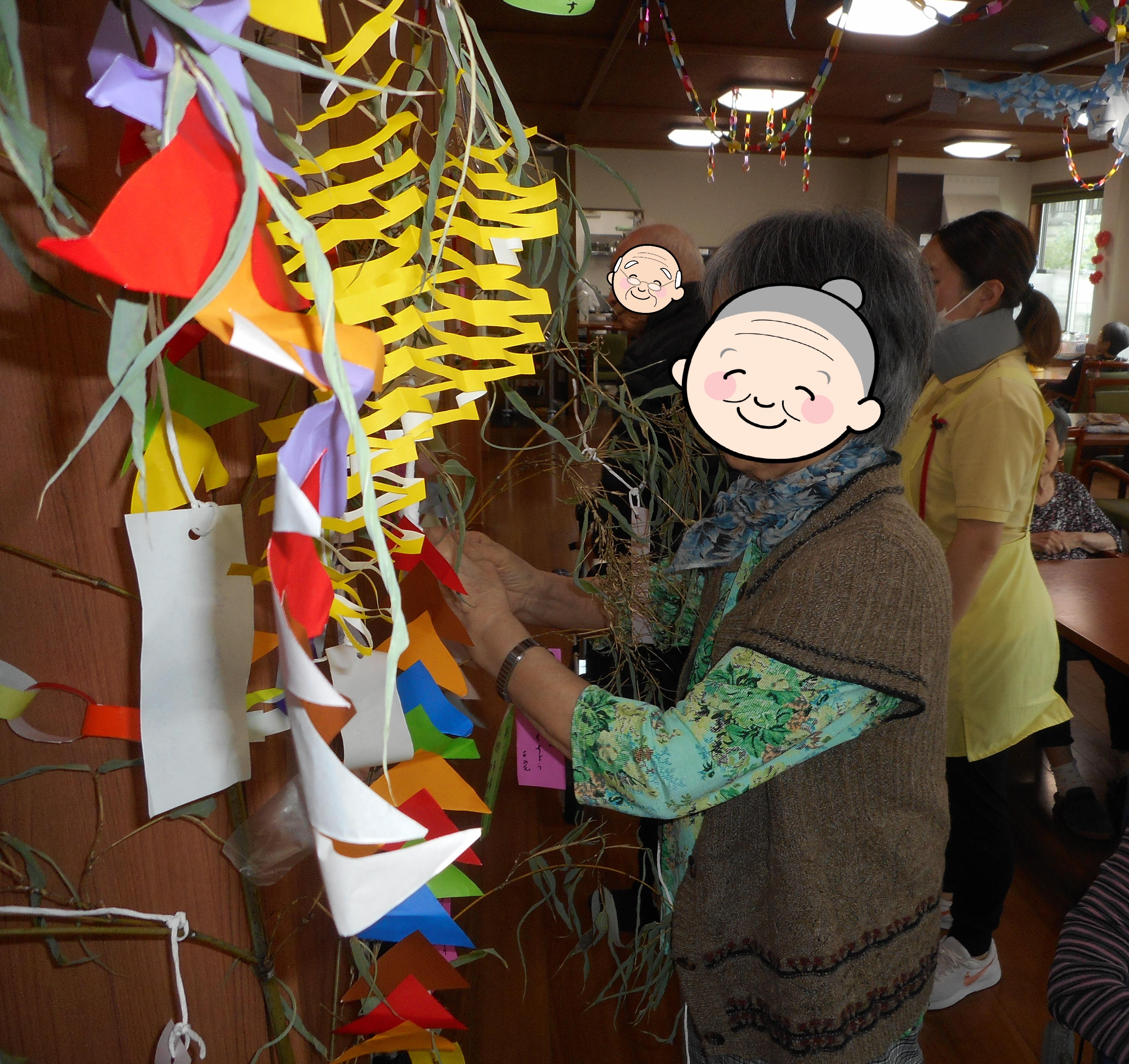 七夕祭り (介護付有料老人ホームゆたか)