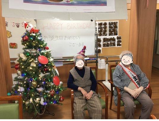 12月の誕生会を開催しました(介護付有料老人ホームゆたか)
