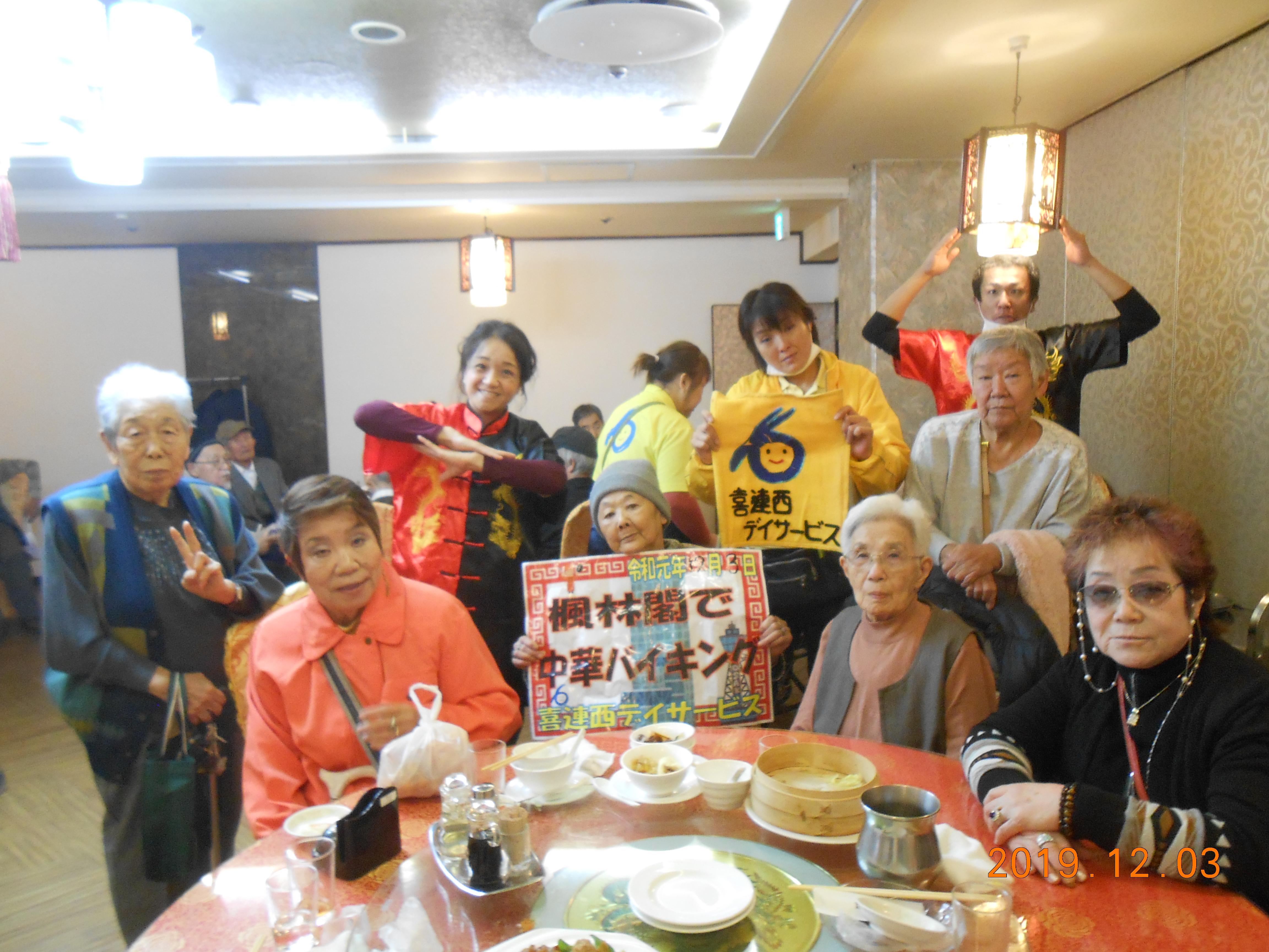 🍂秋のお食事会🍽~喜連西デイサービス・和みデイ・小規模ゆたか~