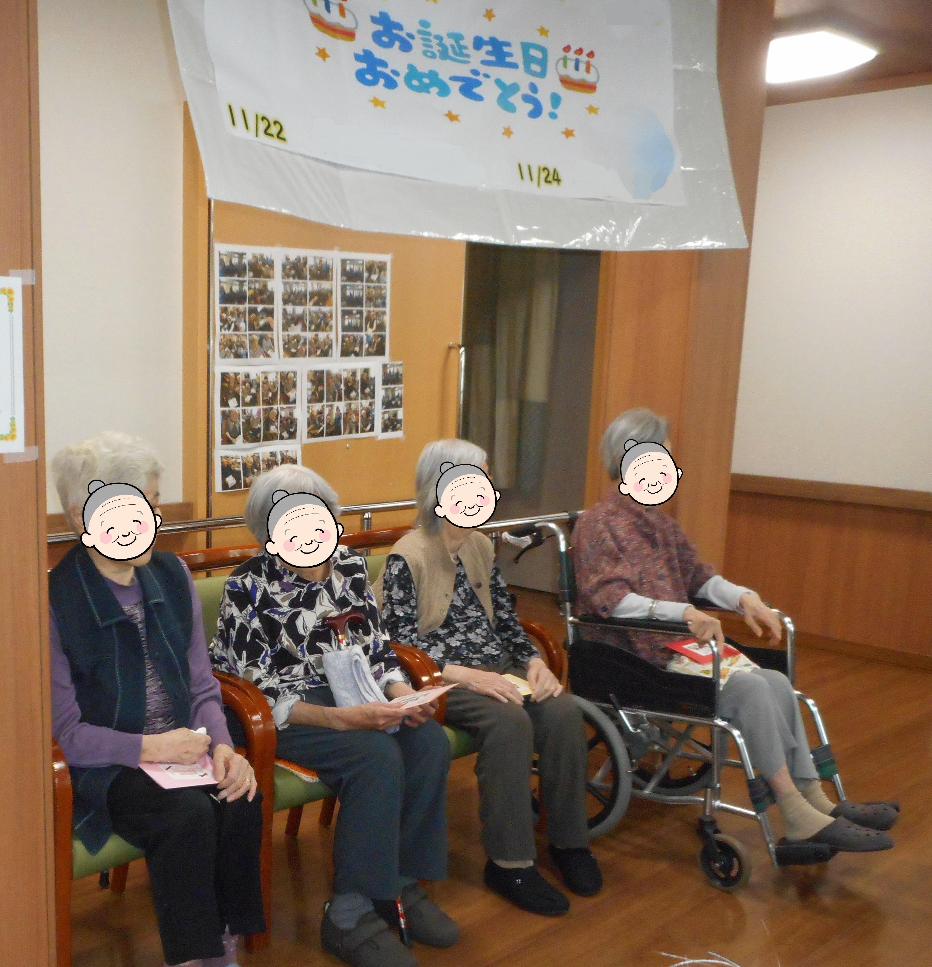 11月の誕生会を開催しました(介護付有料老人ホームゆたか)