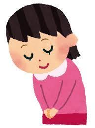 【再掲】新型コロナウィルス感染拡大防止についてのお願い(社会福祉法人ユタカ福祉会)