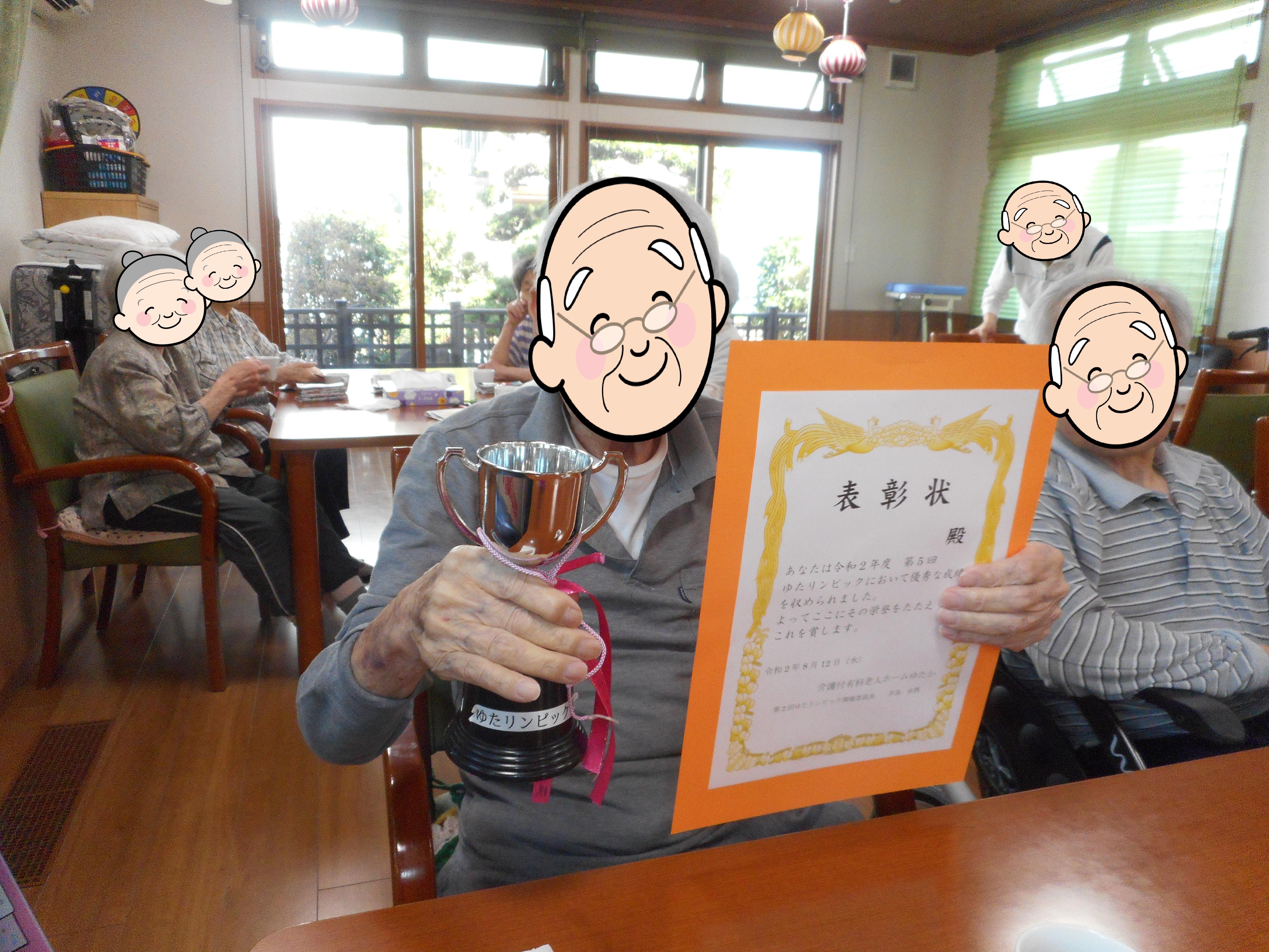 第5回ゆたリンピック開催(有料老人ホームゆたか)