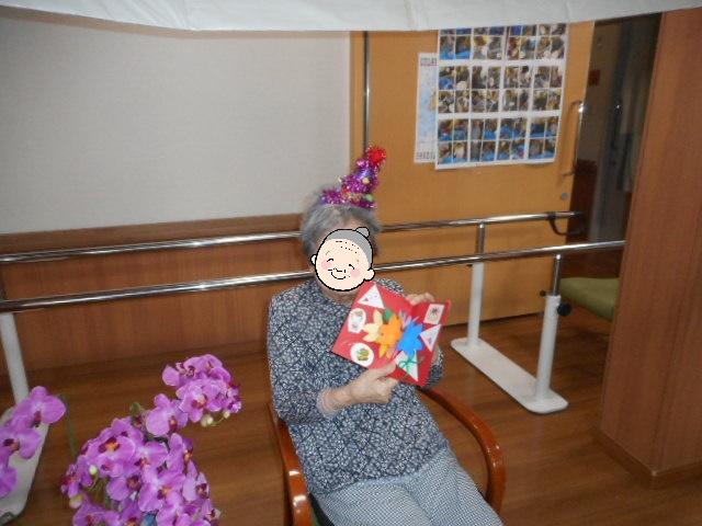 9月度 誕生日会開催しました。(介護付有料老人ホームゆたか)