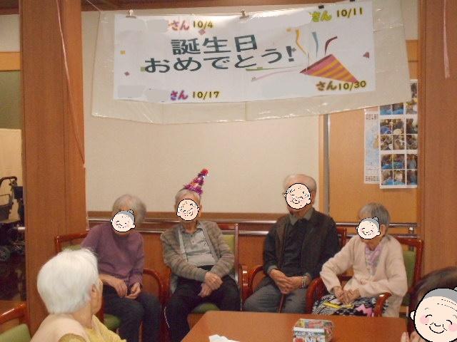 10月度 誕生日会開催しました(介護付有料老人ホームゆたか)
