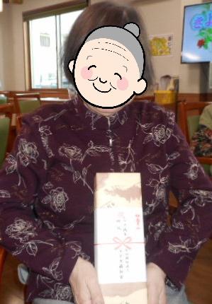 社会福祉法人ユタカ福祉会 20周年記念(介護付有料老人ホームゆたか)