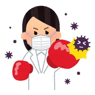 新型コロナウイルス関連情報掲載ホームページについて(社会福祉法人ユタカ福祉会)