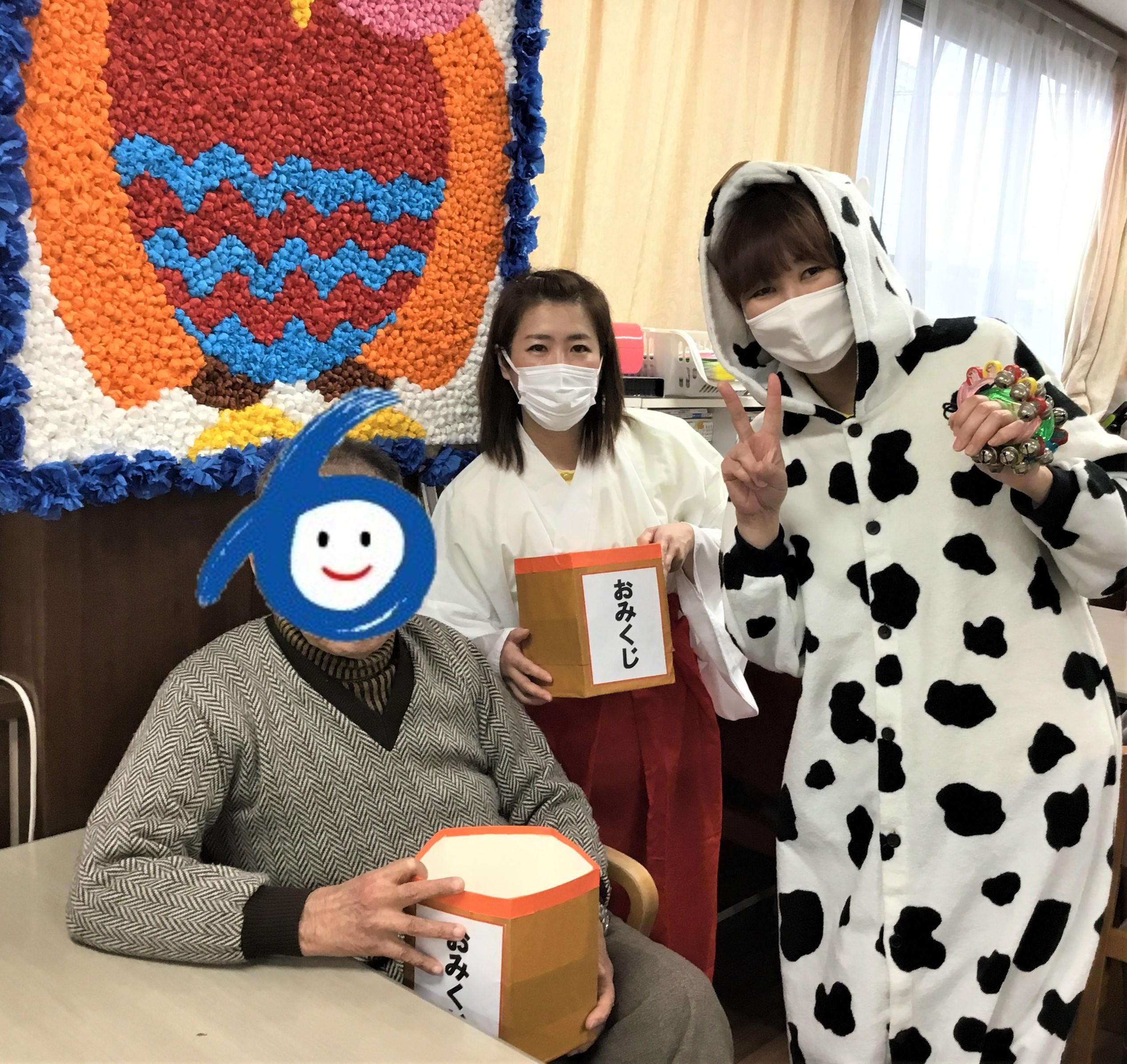 🎍~新年会~🎍・❉・喜連西デイサービス・❉・