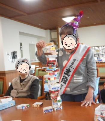 2月度 誕生日会開催しました(介護付有料老人ホームゆたか)