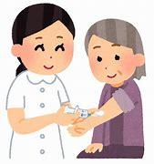 コロナワクチン接種について(喜連地域包括支援センター)