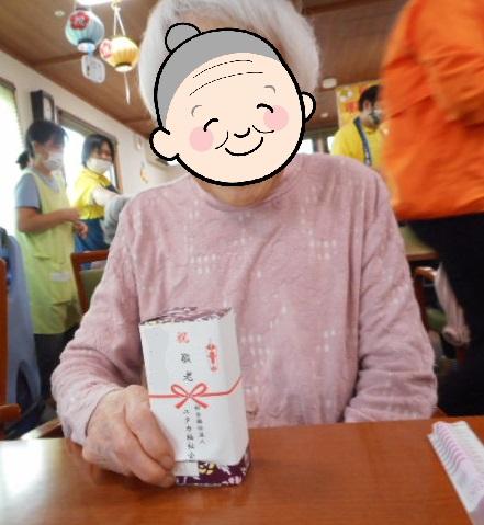 敬老会 (介護付有料老人ホームゆたか)